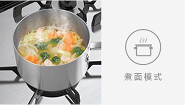 自制日式早餐