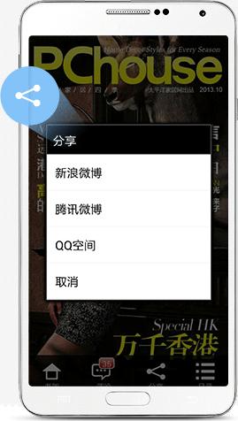 phone_05