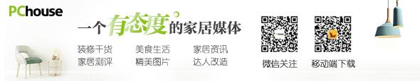 必发娱乐官方网站 2