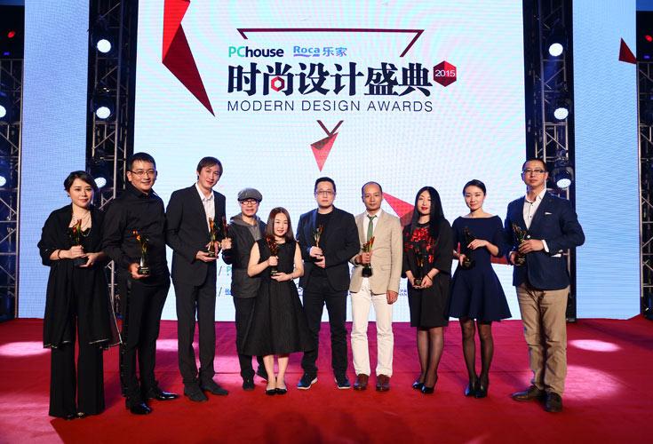 精彩往期 2015PChouse时尚设计盛典颁奖典礼盛事回顾